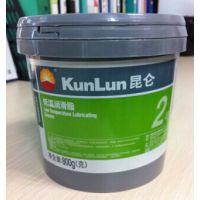 昆仑2号低温润滑脂 800G -60℃