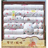 四季款宝宝礼盒纯棉18件套 新生儿婴幼儿礼盒 带精美礼品袋6038