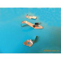 五金模具厂 电池接触片 电子充电器接触片 欧美品质标准量大价优