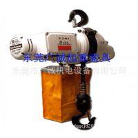 电动葫芦1t 3M 220V台湾进口迷你型环链电动葫芦 品质保证