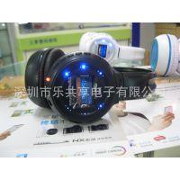 深圳生产带FM LED显示屏 EQ音效功能的多功能无线插卡耳机厂家