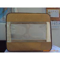包装袋厂家透明pvc包装袋家纺包装袋床上用品钢丝包青岛钢丝包