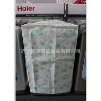 海尔洗衣机罩 三层复合 厂家供应