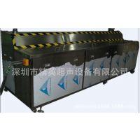 供应工业超声清洗机 冲压件/料带碳氢/水剂清洗机