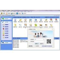 供应重庆瓦楞纸板厂ERP/免费纸板厂管理软件