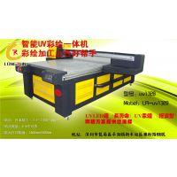 【多功能印刷机】多功能印刷机价格 多功能印刷机供应厂家
