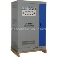 三相全自动稳压器 SBW-225KVA 补偿式稳压器225kva 纺织设备适用