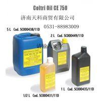 高压呼吸空气压缩机 意大利科尔奇ce750润滑油
