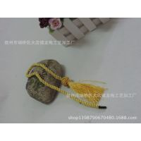 厂家直销礼品盒手提袋服装帽球单头三股绳流苏 可来样定做