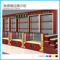 厂家直销精品木质展示柜 高档参茸展示柜 亚克力展示柜定制