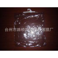 厂家直销质量保证经济挂钩印字透明PVC床上用品包装袋