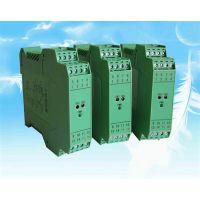 青岛佰利鑫供应NPPD-CM111D配电隔离器 规格齐全4-20MA 信号隔离器