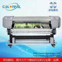 日本进口MIMAKI 热升华打印机 数码印花机批发