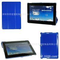 华硕Asus Memo Pad FHD 10.1寸 ME302C保护套 高端超薄三折皮套