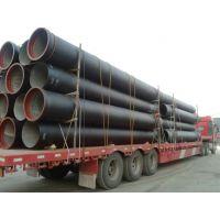 贵州【平坝】给排水球墨铸铁管,2015亿诺管业