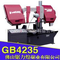 【厂家直销】锯力煌锯床GB4235高品质金属带锯床 广东直销