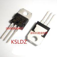 ST L7815CV 线性稳压器 15V 1.0A 全新原装