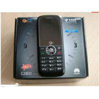 供应批发华为c2800电信天翼CDMA直板彩屏低价促销老人手机