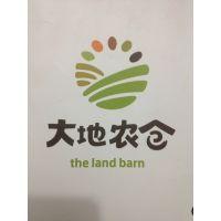 长沙市疑山农副产品有限公司