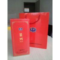 供应白云礼品盒,白云订做茶叶盒/白酒纸盒,纸盒供应商