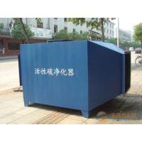 印花厂废气回收治理设备 印花厂异味处理办法