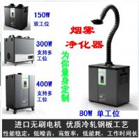 上海养生馆艾灸烟雾净化器-移动便捷烟雾净化处理设备/厂家