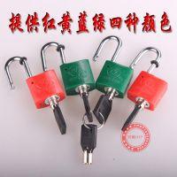 电力表箱锁、塑钢锁、铜挂锁、梅花挂锁【35mm30mm40mm】