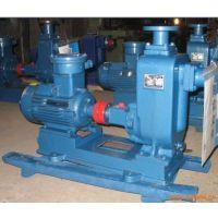 22KW自吸泵价格ZW150-200-20 自吸式消防泵ZW151-198-23