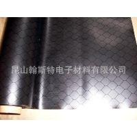 防静电网格帘、防静电黑色网格帘、防静电透明网格帘、防静电门帘