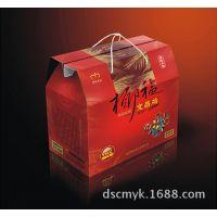 厂家印刷土特产包装盒、瓦楞包装盒、包装盒定做、纸盒彩盒定制