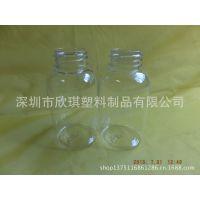 厂家订做液体医药用品瓶、塑料瓶、日化用品瓶 高透明PET瓶