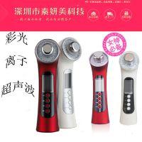 5合1超声波彩光美容仪家用美容仪器祛斑祛皱祛痘祛黑头排毒洁面仪