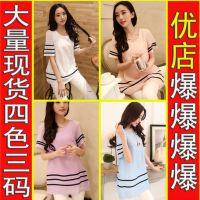 2014夏装新款韩版女装T恤 白色大码夏季宽松打底衫女短袖女t恤