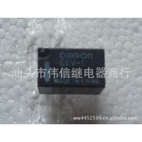 供应小型继电器 欧姆龙G5V-1 5VDC  6脚 二手拆机