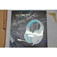乐彤 LH-8000 立体声游戏耳机 粗线 线长2米