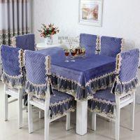 新款欧式水晶加厚超柔面料餐椅垫坐垫桌布椅套绗缝靠背坐垫