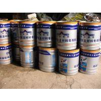 供应银川橡塑专用胶水