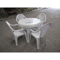 供应会议塑料椅子,会议桌子,演唱会塑料桌椅,塑料桌椅价格