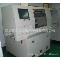 供应PCB分板机/手机板切割机