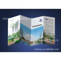 供应深圳印刷 拼版彩页印刷 A4宣传单折页印刷 传单印刷 广告单页印刷