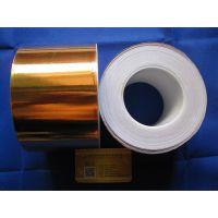 直销成品单双面涂胶超导电解铜箔胶带接地屏蔽材料厂家卷料及模切