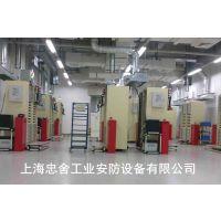 上海生产厂家供应超声波清洗机灭火器