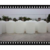 食品级保温储水罐,塑胶容器,装水容器3000L 型号齐全