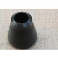 供应液压油管接头,DN200*150异径接头价格低