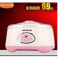 Joyoung/九阳 SN10W01EC酸奶机全自动多功能 联保 特价