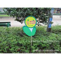 告示牌 温馨提示牌 警示牌 绿化牌 花草牌 草地牌 草坪牌
