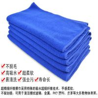 大号多功能超细纳米纤维洗车毛巾 搽车毛巾 洗碗巾 家务清洁毛巾