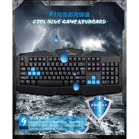 厂家现货批发 电脑USB有线游戏键盘 新款网吧 笔记本台式键盘