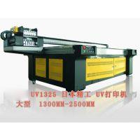 广州玻璃平板喷绘,UV平板打印机,亚克力打印机