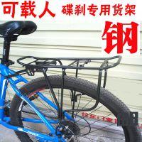 美利达捷安特可用碟刹山地车钢货架自行车后座可载人一体焊接